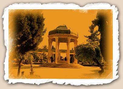 http://yasinebook.persiangig.com/hafez.jpg